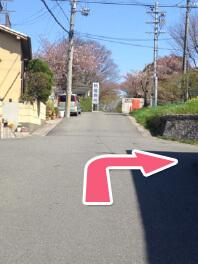 24号線アクセス写真6