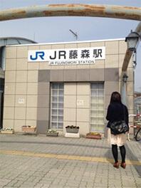 JR藤の森駅アクセス写真1