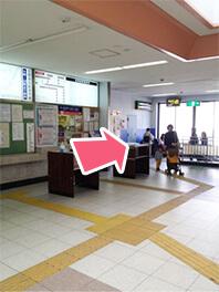 京阪・近鉄丹波橋駅アクセス写真2