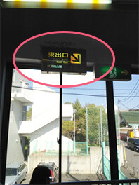 京阪・近鉄丹波橋駅アクセス写真3