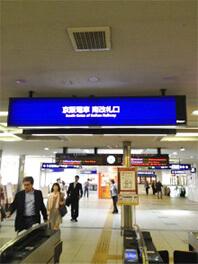 京阪・近鉄丹波橋駅アクセス写真4