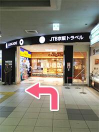 京阪・近鉄丹波橋駅アクセス写真5