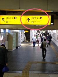 京阪・近鉄丹波橋駅アクセス写真6